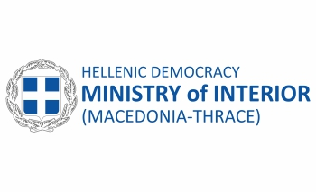 MINISTRY OF INTERIOR MACEDONIA-THRACE