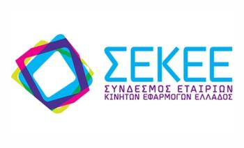 SEKEE