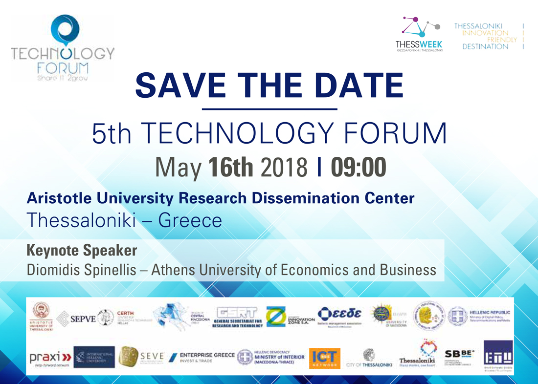 TECHNOLOGY FORUM 5th Save the Date