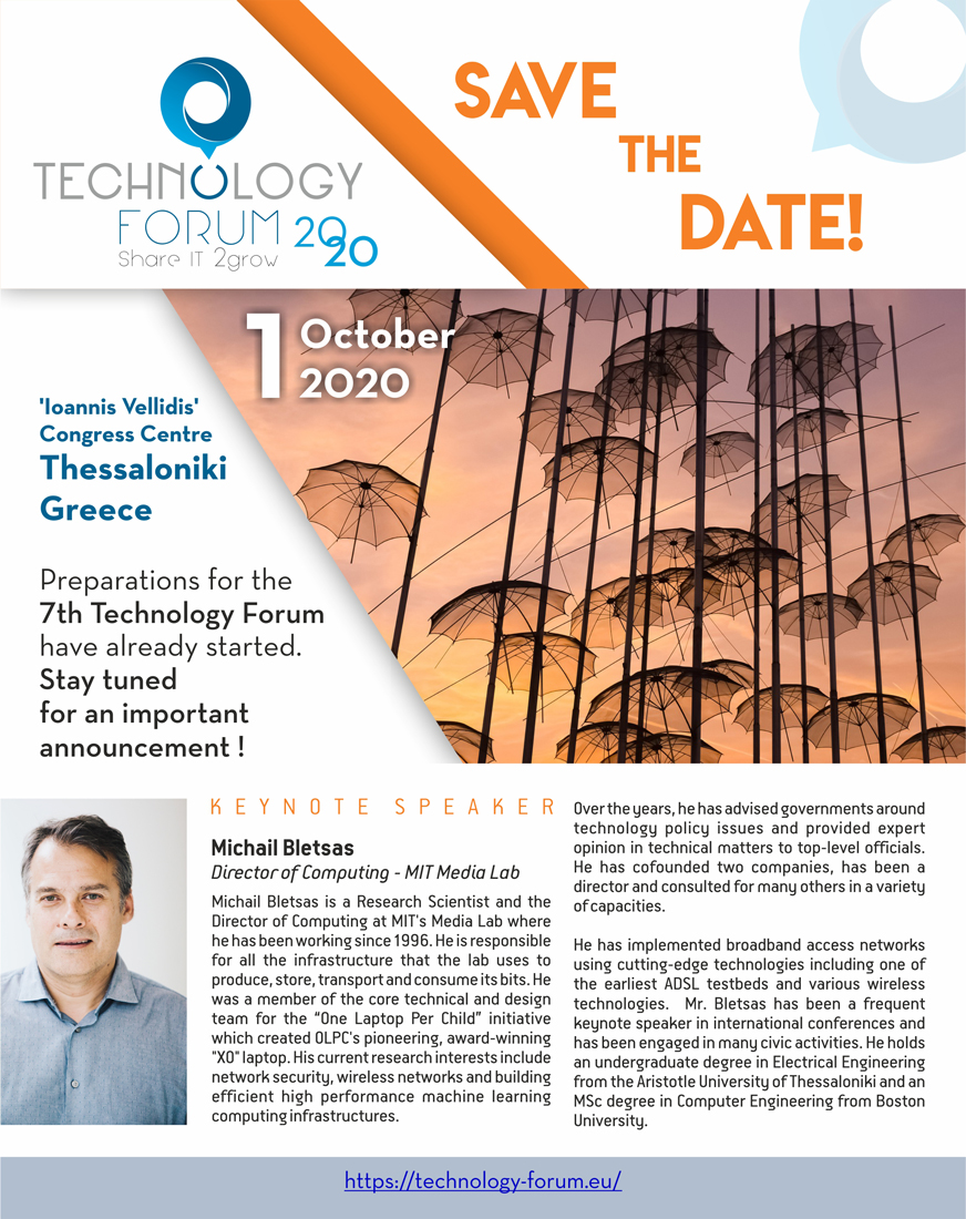7th TECH FORUM Save the Date