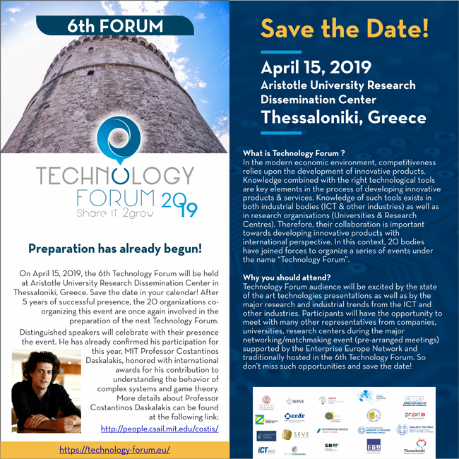 TECHNOLOGY FORUM 6th Save the Date