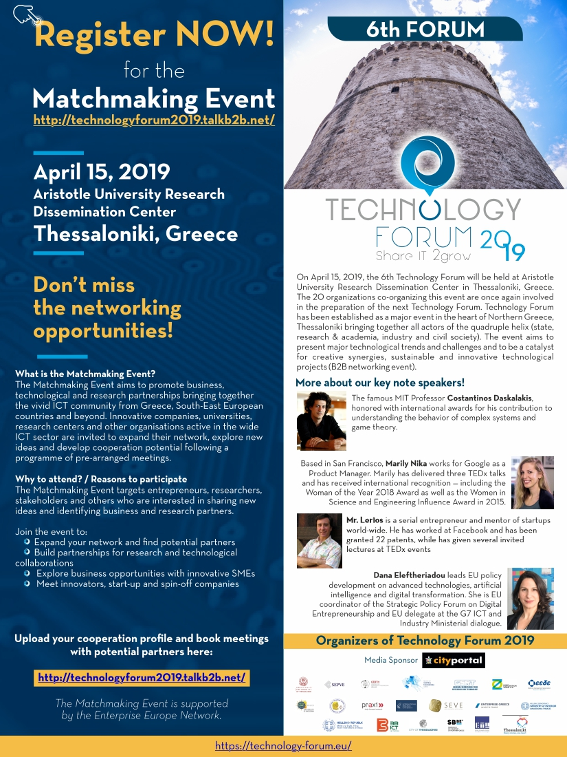 TECHNOLOGY FORUM 6th Save the Date 6th call
