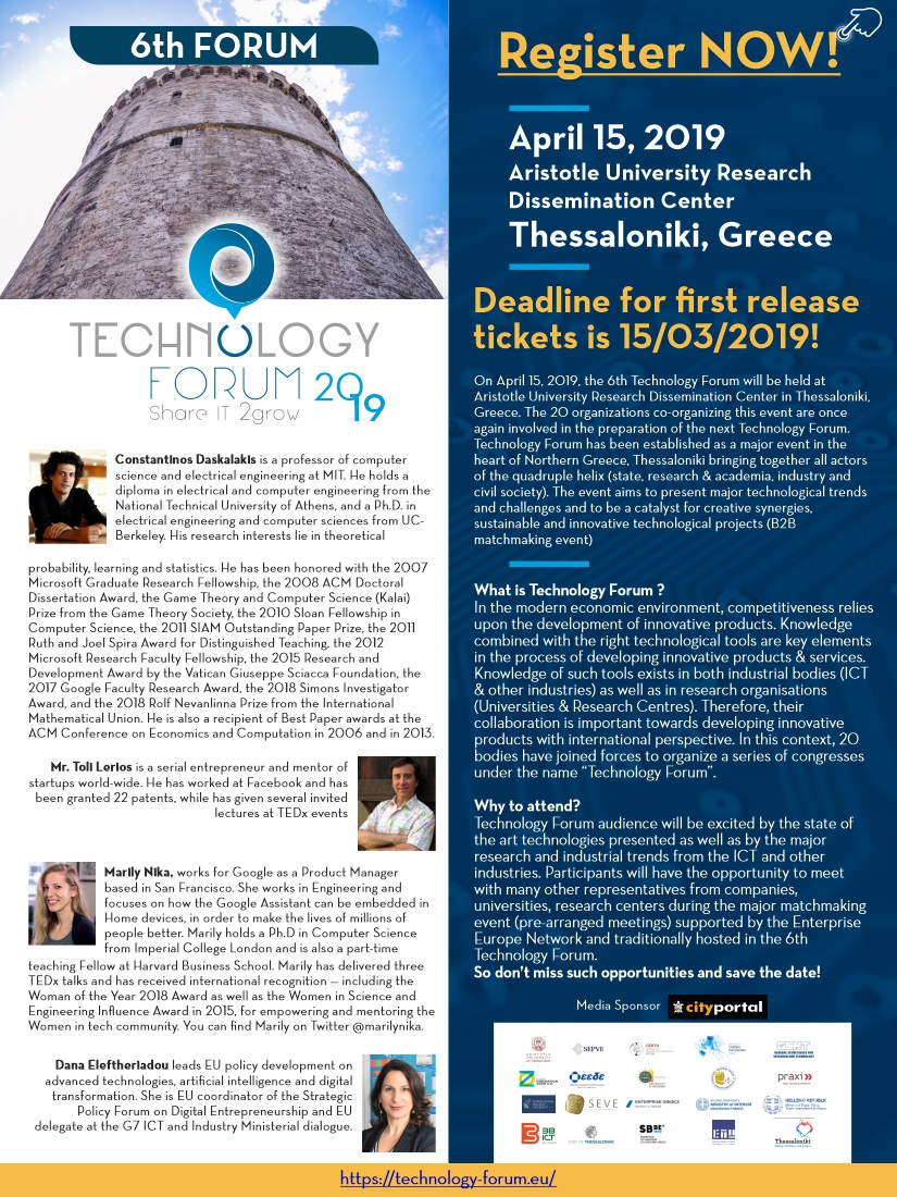 TECHNOLOGY FORUM 6th Save the Date another call
